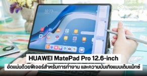 HUAWEI MatePad Pro 12.6 inch cover FB