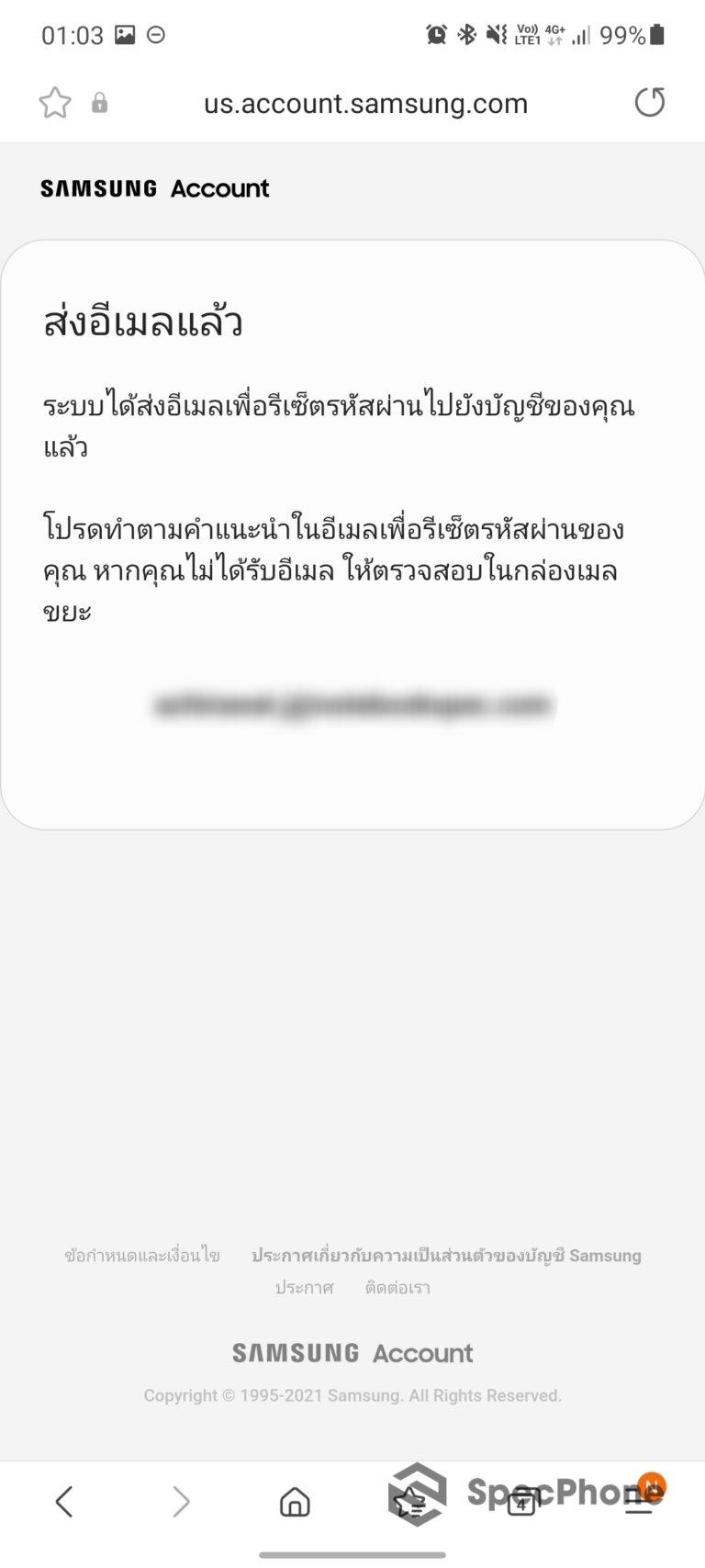 Samsung Account 11 1