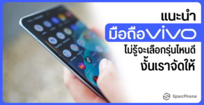 best 5 vivo smartphone in all range