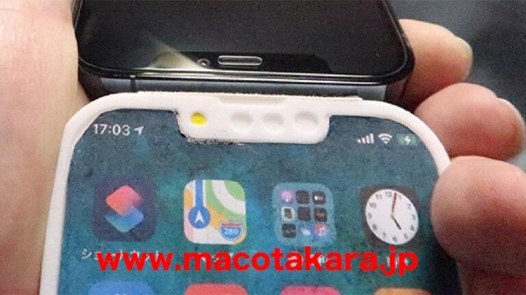 iphone 13 เปิดตัว สี ราคา กล้อง iphone 13 ติ่ง