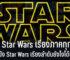 วิธีดู Star Wars เรียงภาคทุกภาค ดู Star Wars เรียงลำดับยังไงได้บ้าง อัพเดท 2021