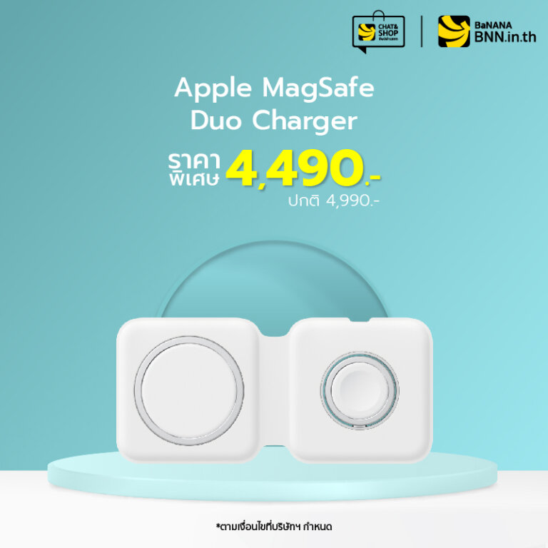 BNN Apple Accessories Promotion 00006