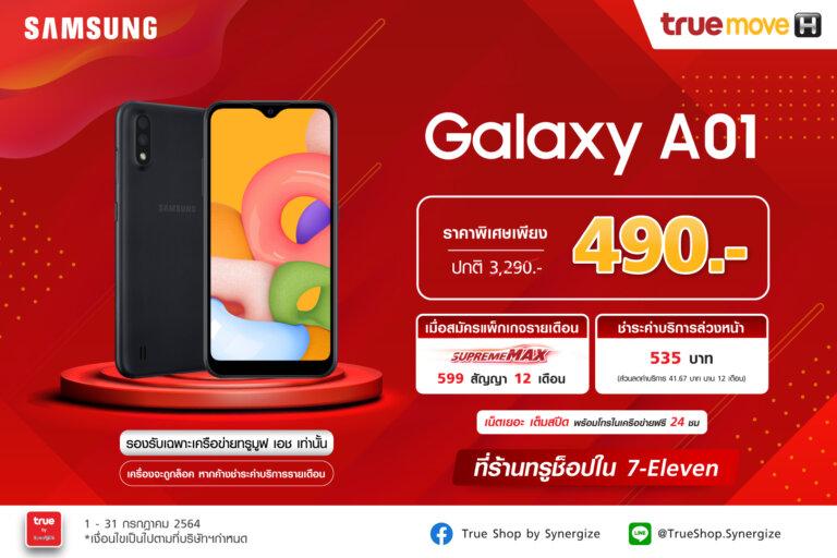 Galaxy A01 7 11