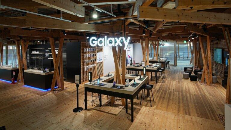 Galaxy Athlete Lounge1. 1