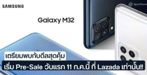Galaxy M32 Product KV 2