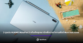 HUAWEI MatePad 11 Cover FB Size