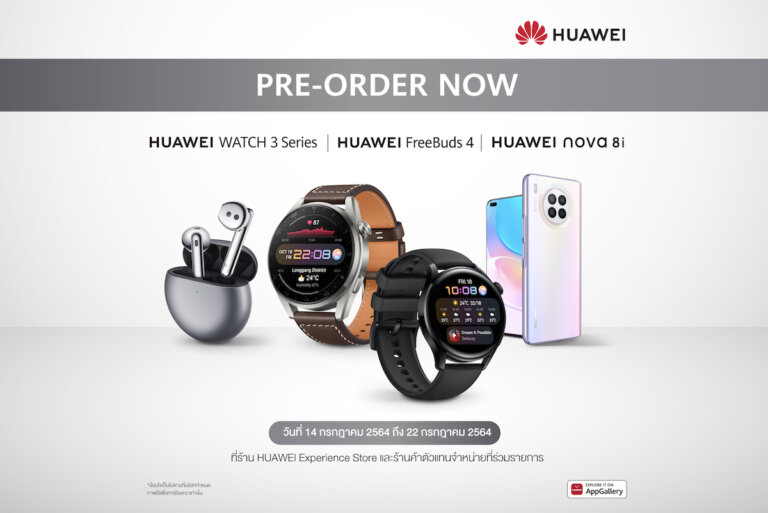 Preorder NewProduct 01