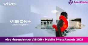 vivo photo award2021 cover web 1