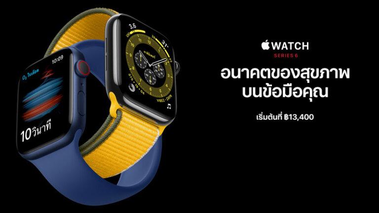 เครื่องวัดออกซิเจนในเลือดปลายนิ้วยี่ห้อไหนดี apple watch
