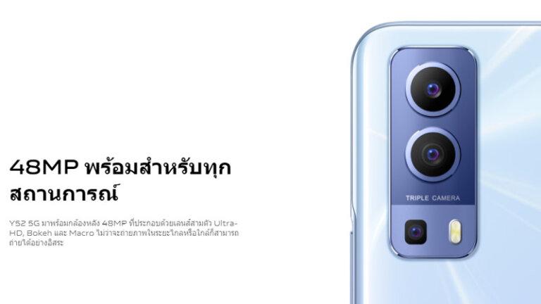 โทรศัพท์มือถือน่าใช้ 2021 ไม่เกิน 10000 vivo y52 cam