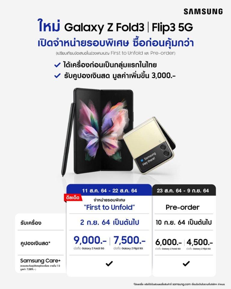 Promo Fold 1080x1350