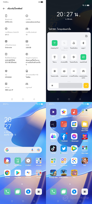 Review OPPO A16 59