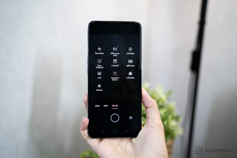 Review realme GT Master Edition SpecPhone 00020