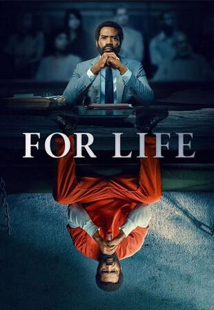 แนะนำซีรี่ย์ Netflix น่าดูตุลาคม 2021 for life