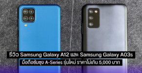 Review Samsung Galaxy A12 Galaxy A03s SpecPhone Cover