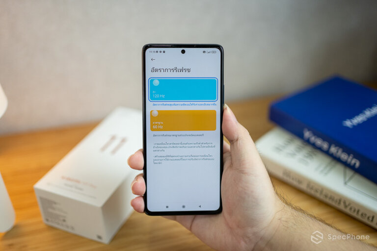 Review Xiaomi 11T Pro 17 1