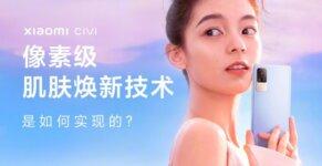Xiaomi Civi 001