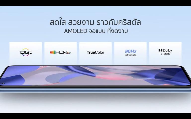 Xiaomi Mi 11 Lite 5G NE 2564 09 23 เวลา 19.18.27
