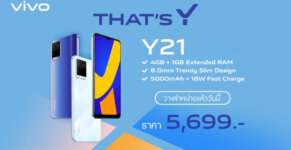 vivo Y21 First Sale Date horizon 1