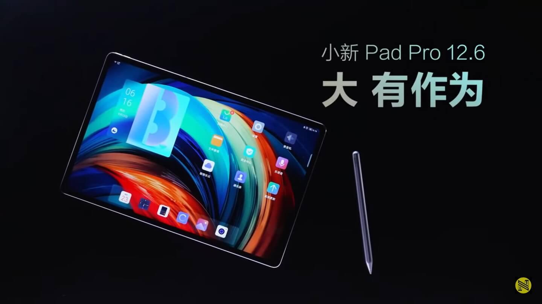 Lenovo ปล่อยข้อมูลแท็บเล็ต Xiaoxin Pad Pro มาพร้อมหน้าจอ 12.6 นิ้ว