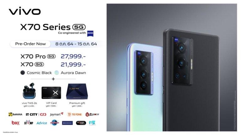 2. X70 Series Pre order vivo partner
