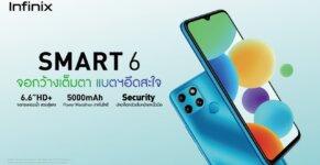 KV Infinix Smart 6