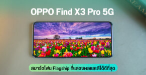 OPPO findX 3 PRo9